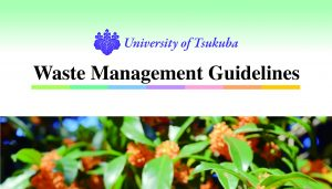 University of Tsukuba Waste Management Guidelines