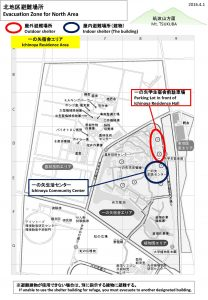 Evacuation Zone for Ichinoya Residence Area